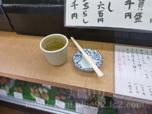 函館穴場寿司グルメシゲちゃんすし500円ランチ017