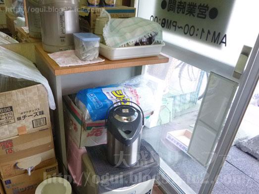 函館穴場寿司グルメシゲちゃんすし500円ランチ018