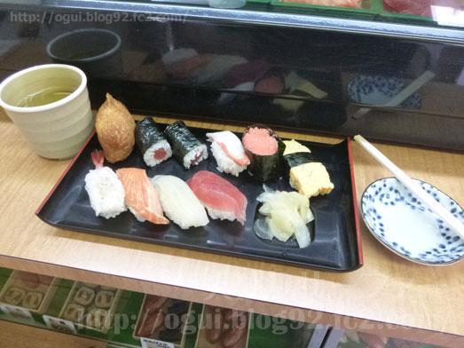 函館穴場寿司グルメシゲちゃんすし500円ランチ020