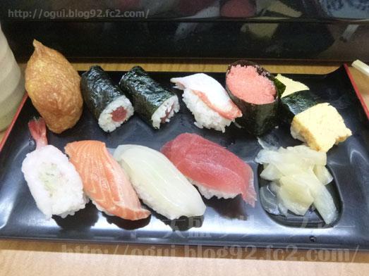 函館穴場寿司グルメシゲちゃんすし500円ランチ021