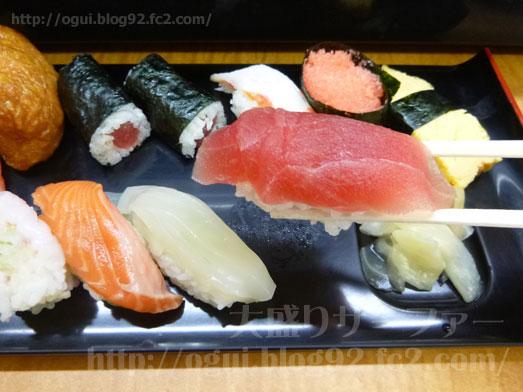 函館穴場寿司グルメシゲちゃんすし500円ランチ022