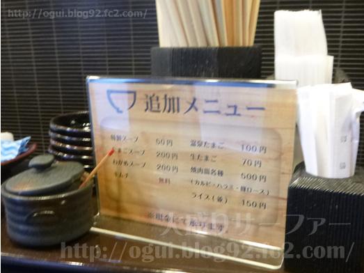 秋葉原焼肉丼たどんのBIG丼016
