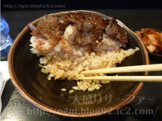 秋葉原焼肉丼たどんのBIG丼025