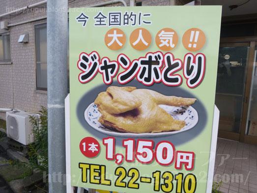 函館デカ盛り3大聖地たつみ食堂のメニュー紹介003