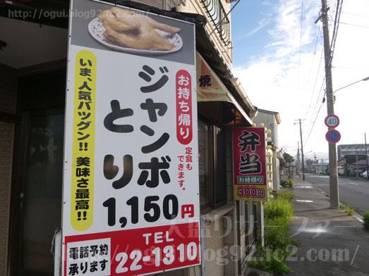 函館デカ盛り3大聖地たつみ食堂のメニュー紹介004