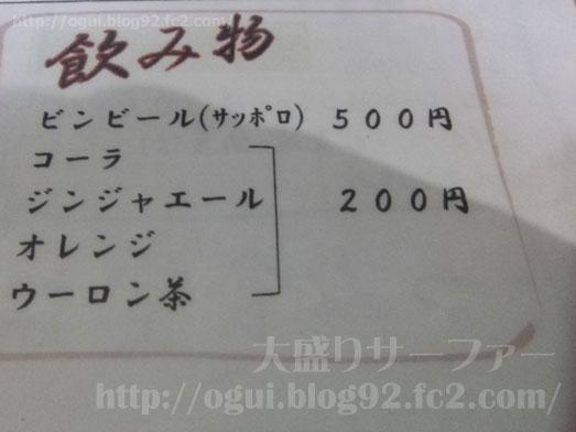 函館デカ盛り3大聖地たつみ食堂のメニュー紹介022