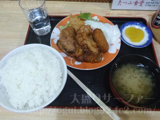 函館たつみ食堂ジャンボとり定食やランチメニュー042