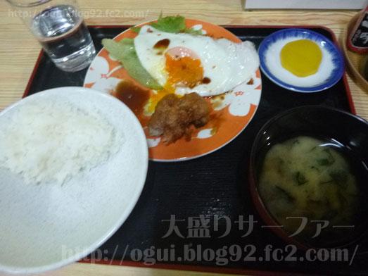 函館たつみ食堂ジャンボとり定食やランチメニュー054