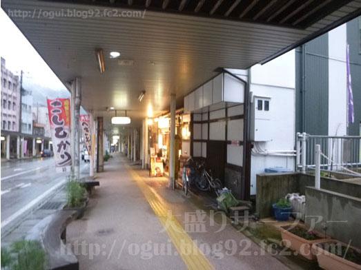 越後湯沢お食事処菊新のメニュー006