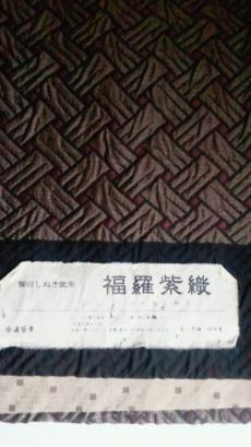 NEC_0088_convert_20120418212134.jpg