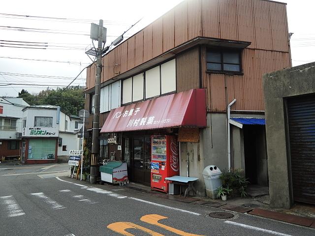DSCN川村1544