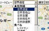 maps-area-sel1.jpg