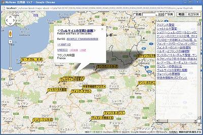 maps-area1.jpg