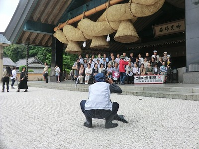 記念写真出雲大社 - コピー