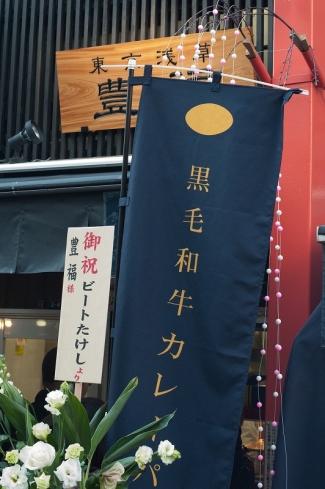 浅草寺初詣2