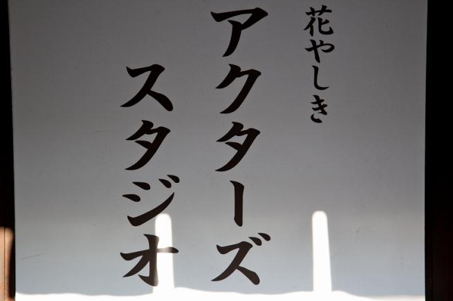 浅草散歩5