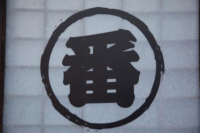 浅草散歩10