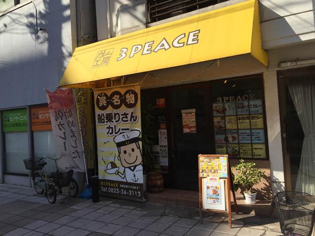 3peace_001.jpg
