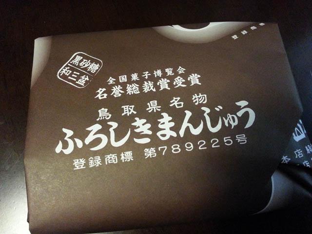 furoshikimanjyu_007.jpg