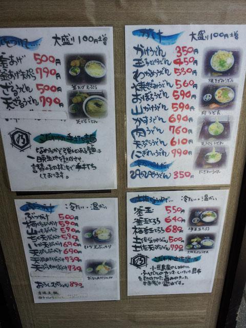 nokiya_004.jpg