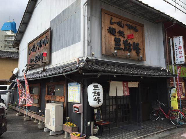 sankohou_002.jpeg