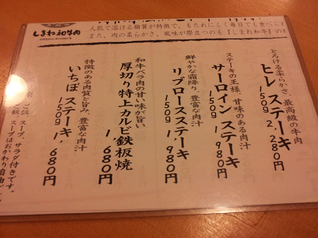 tomiya_003.jpg