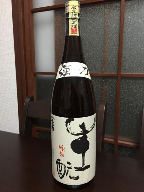 yamamasu_002.jpeg
