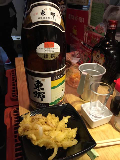 zenkichi_188.jpg