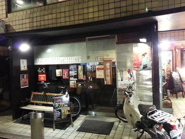 zenkichi_195.jpg