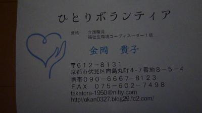 繝代た繧ウ繝ウ・・シ托シ第律+006_convert_20120511075017