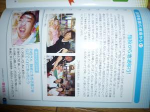 蜀雁ュ撰シ・002_convert_20120714150615