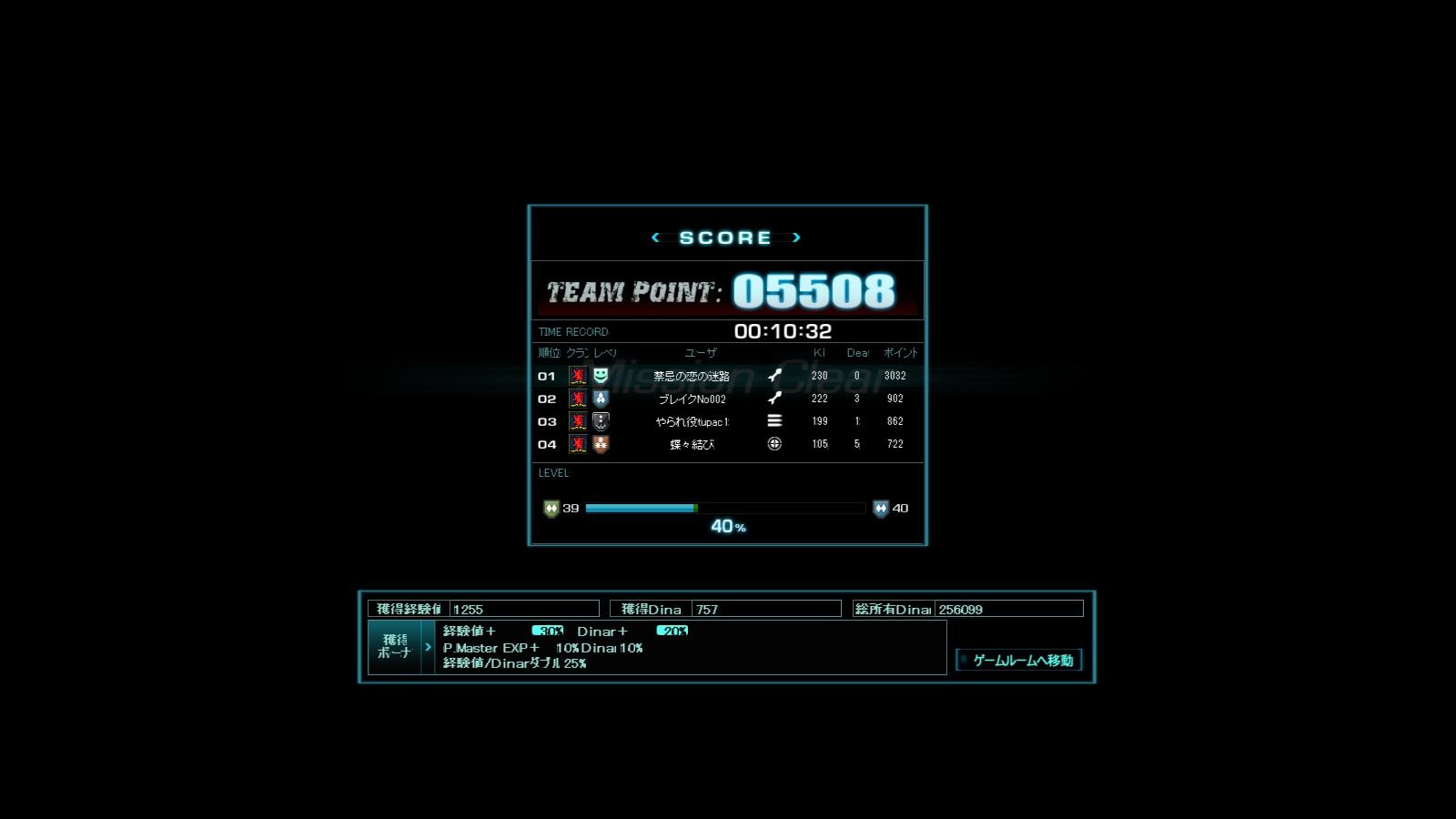 0239.jpg