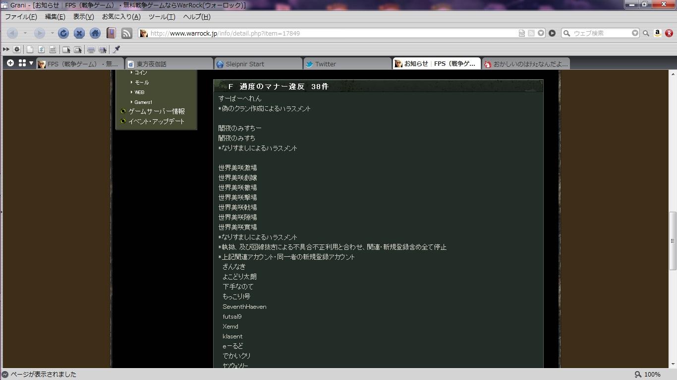 ban_20130305181932.jpg
