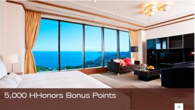 Hilton japan bonus
