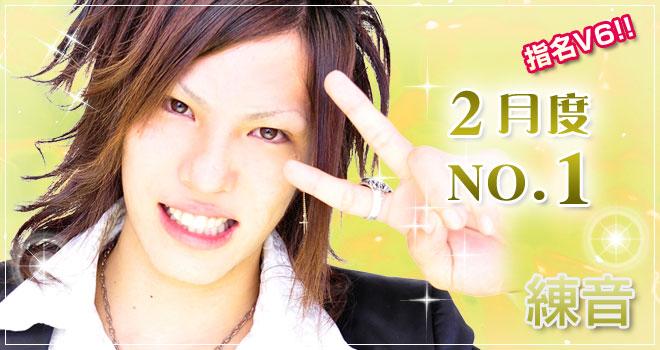 no1_2.jpg