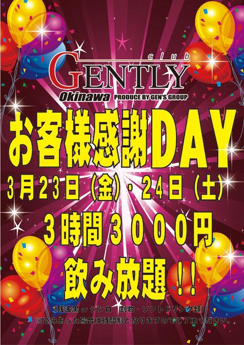 poster_l.jpg