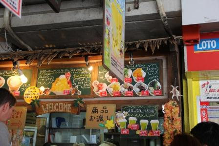 ice mountain Ryu-pin Onna Shop