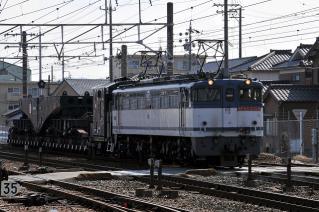 シキ611B1