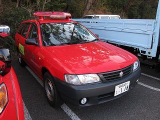 中消防署 本署 中広報1号車 日産 ADバン(CBF-VHNY11)