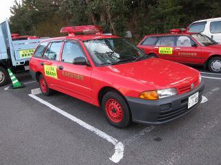 消防本部 広報1号車 三菱 リベロ(GG-CB2V)