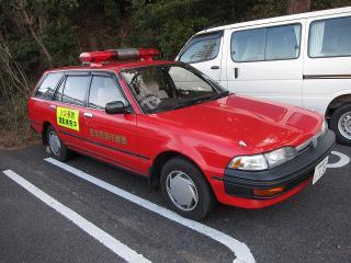 消防本部 広報9号車 トヨタ カリーナバン(E-ST170G改)