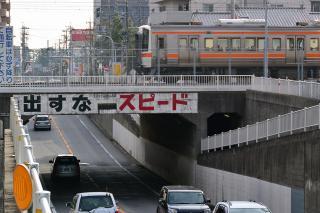 安城架道橋