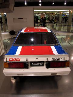240RS BS110型 (1982年)