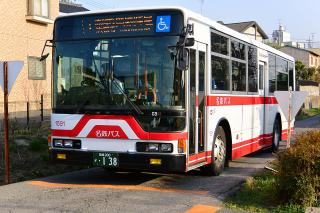 名鉄バス 東若松バス停