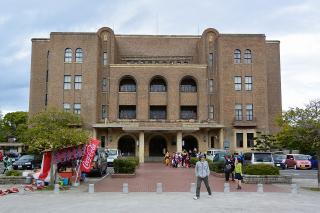 鶴舞公園 市公会堂