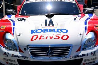 LEXUS TEAM SARD DENSO KOBELCO SC430