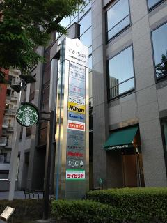 NIKONサービスセンター