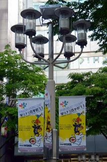 栄ミナミ音楽祭 '13