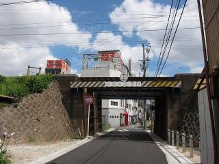 明大寺架道橋