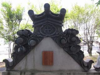 岡崎市郷土館